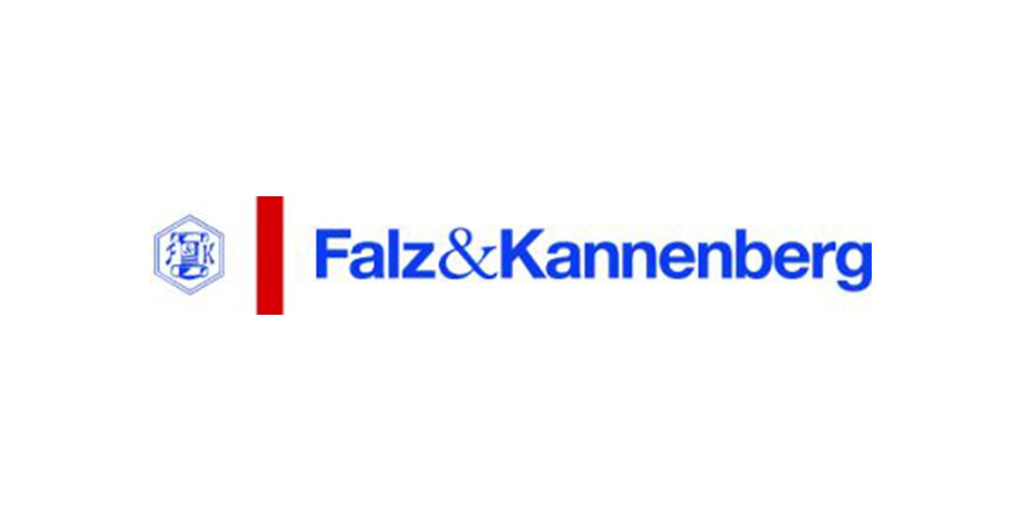 faluundkannenberg_logo